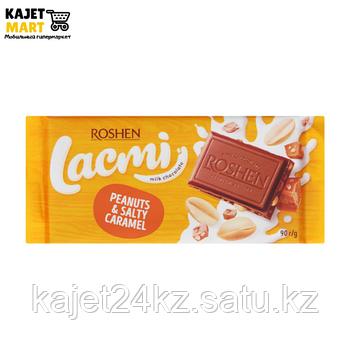 Шоколад молочный Lacmi с арахисом и кусочками соленой карамели 90г.