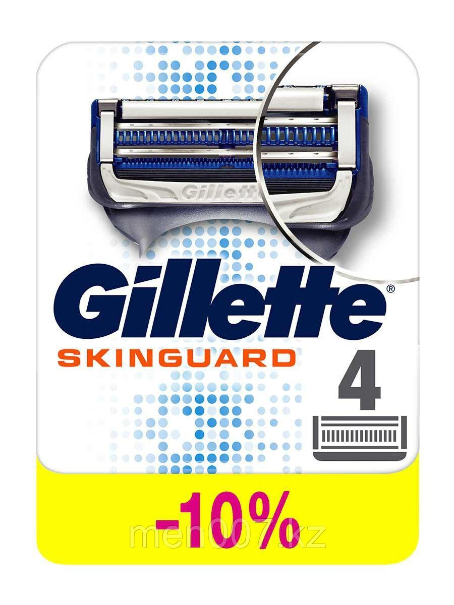 Gillette Skinguard Sensitive (4 кассеты), Германия