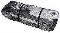 Строп СТП - 4,0 т.(L=4,00м) (SF6) 100мм