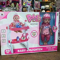 Стульчик для кормления с куклой W0193