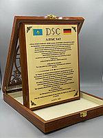 Наградная плакетка (20х25см)в подарочной коробке, дуб резной