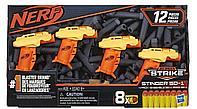 Nerf Alpha Strike Стингер SD-1 4 pack