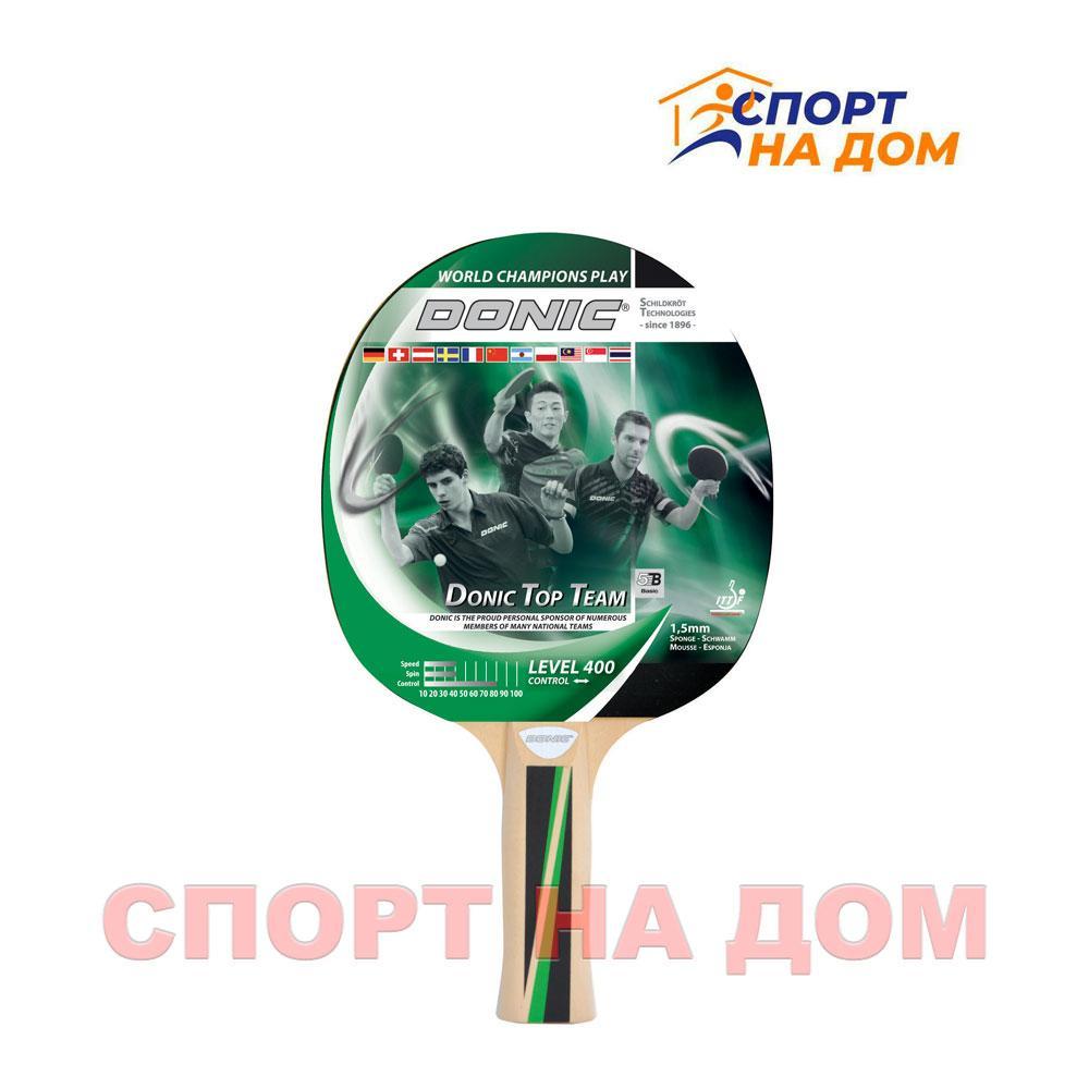 Ракетка для настольного тенниса Donic Schildkrot 400 Level