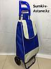 Хозяйственная сумка на колесах для продуктов.Высота 97 см, ширина 34 см, глубина 24 см.