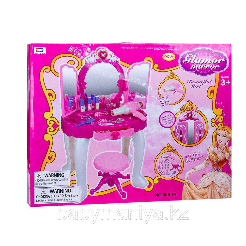 Игровой набор Pituso Трюмо принцессы с пуфиком, музыка, свет