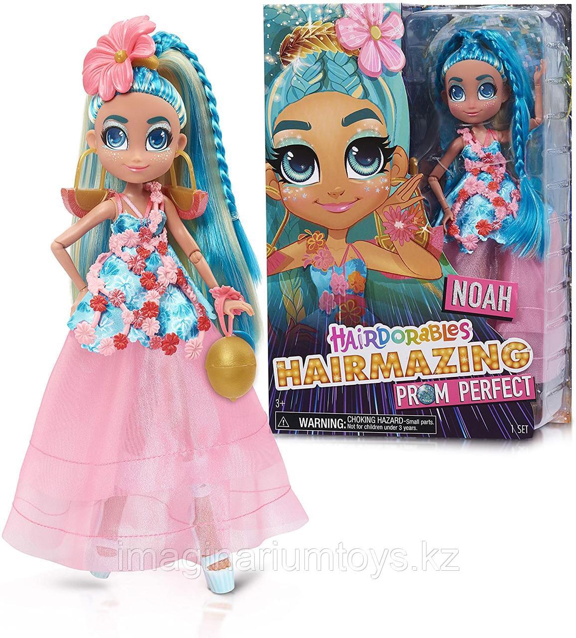 Кукла Hairdorables Hairmazing Noah Праздничная
