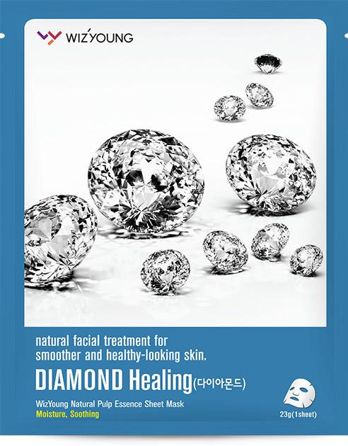 WizYoung Маска для лица с алмазной коллагеновой эссенцией Diamond Healing