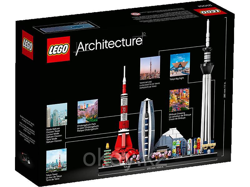 LEGO Architecture: Токио 21051 - фото 2