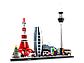 LEGO Architecture: Токио 21051, фото 3