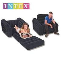 Кресло-кровать надувное раскладное INTEX 68565 2-в-1