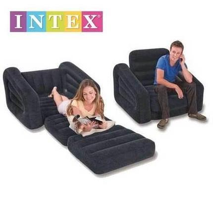 Кресло-кровать надувное раскладное INTEX 68565 2-в-1, фото 2