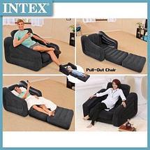 Кресло-кровать надувное раскладное INTEX 68565 2-в-1, фото 3