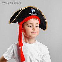 Шляпа пиратская «Морской разбойник», детская, фетр, р-р 52-54