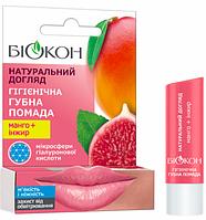 Гигиеническая губная помада Биокон Манго + Инжир 4,6гр