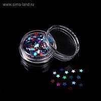 Пайетки для ногтей «Звезды», разноцветные