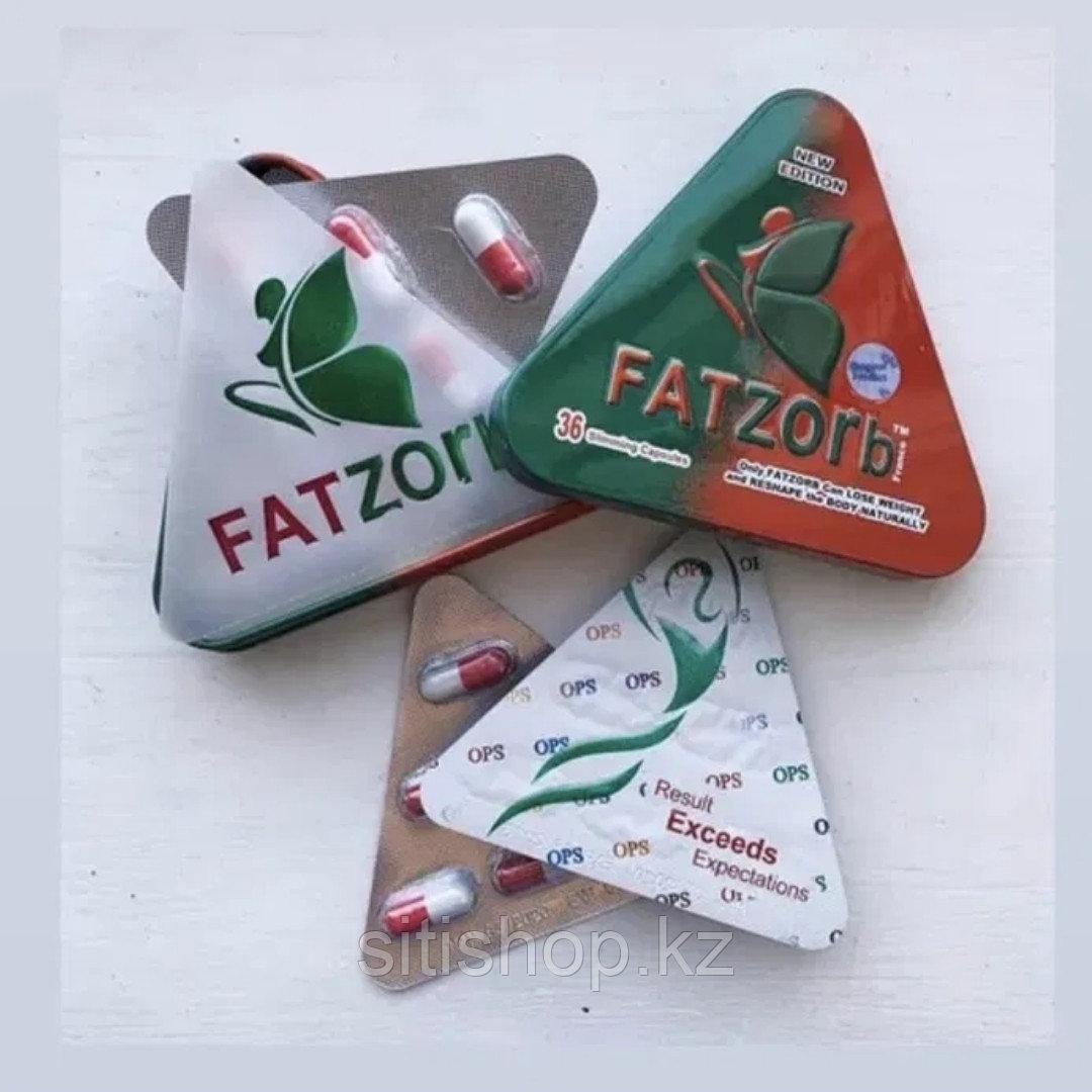 Фатзорб - Fatzorb 36 капсул для похудения усиленный