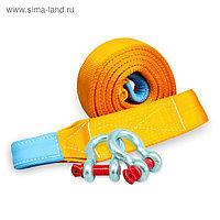 """Динамический строп, рывковый, 22 т, 5 м, серия """"Стандарт"""" + шаклы 4.75 т, 2 шт"""