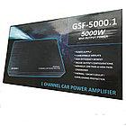 Моноблок GSF-5000.1 усилитель для сабвуфера, фото 2