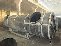 Ёмкость накопительная Е-02-40
