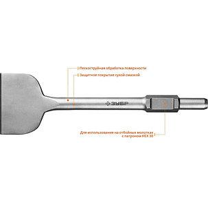 Лопаточное зубило ЗУБР, 125 х 400 мм, HEX 30 (29375-125-400), фото 2