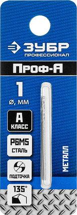 "Сверло по металлу ЗУБР Ø 1 x 34 мм, класс А, Р6М5, серия ""Профессионал"" (29625-1), фото 2"