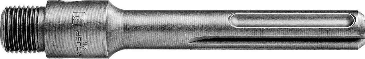 Державка для коронки по бетону ЗУБР L-160 мм, SDS-max, для 2917-..,2918-..,29180-.., 29211-.. (29188-160)