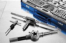 ЗУБР 35 предметов, Р6М5, набор метчиков и плашек (28110-H65) Профессионал (28110-H65), фото 2