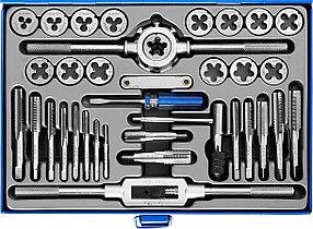ЗУБР 35 предметов, Р6М5, набор метчиков и плашек (28110-H35) Профессионал (28110-H35)