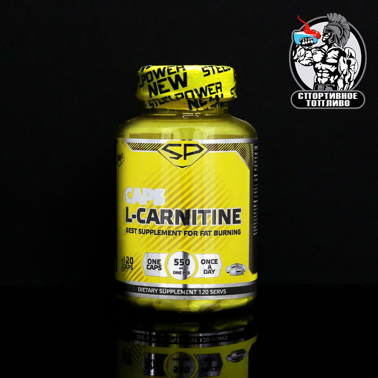 L-Carnitine 120капсул