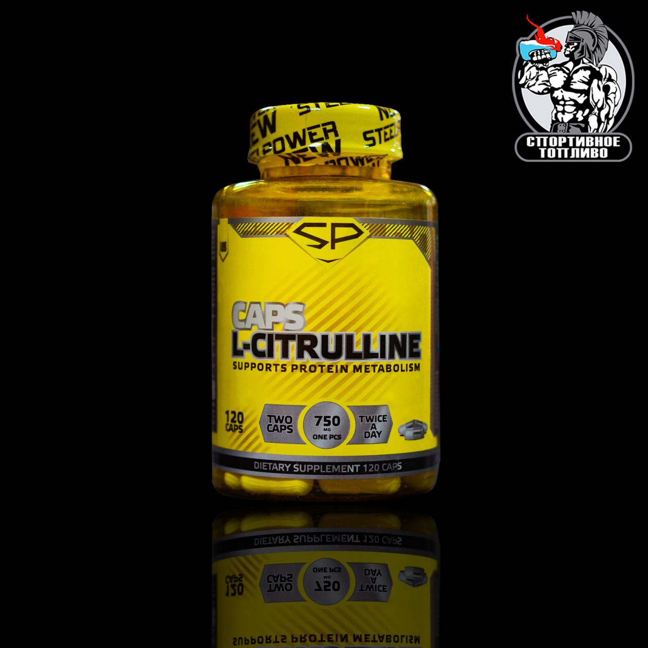 Steel Power - Citrulline 120капс/30порций