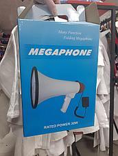 Мегафон 30 ВТ громкоговоритель, фото 3