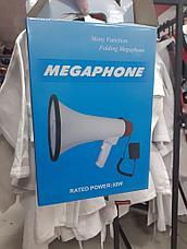 Мегафон 30 ВТ громкоговоритель, фото 2
