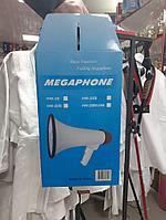 Мегафон 30 ВТ громкоговоритель