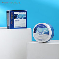 Гидрогелевые патчи с коллагеном FarmStay Collagen Water Full Hydrogel Eye Patch, 23 г