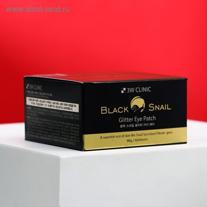 Гидрогелевые патчи с муцином черной улитки 3W CLINIC Black Snail Glitter Eye Patch, 23 г - фото 2