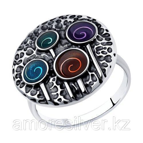 Кольцо DIAMANT ( SOKOLOV ) из черненного серебра, эмаль 95-110-00378-1 размеры - 20