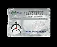 Prostatic Navel Plaster  - Урологический пластырь