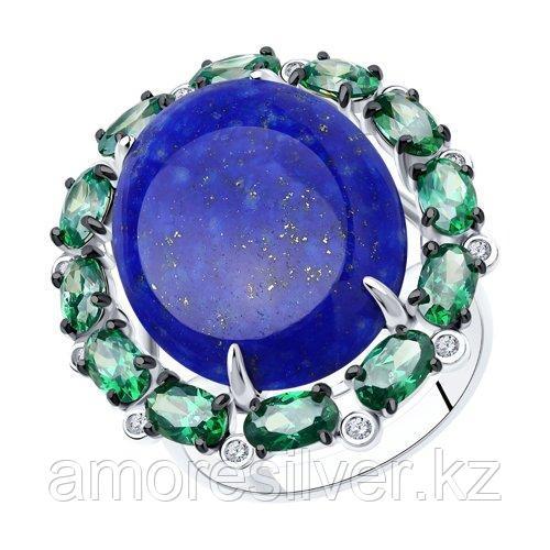 Кольцо DIAMANT ( SOKOLOV ) серебро с родием, ляпис фианит  94-310-00894-1 размеры - 18