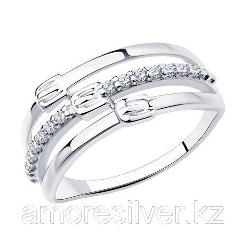 Кольцо DIAMANT ( SOKOLOV ) серебро с родием, фианит , дорожка 94-110-00798-1 размеры - 18,5