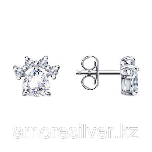 Серьги Diamant (SOKOLOV) , фианит  94-122-00998-1