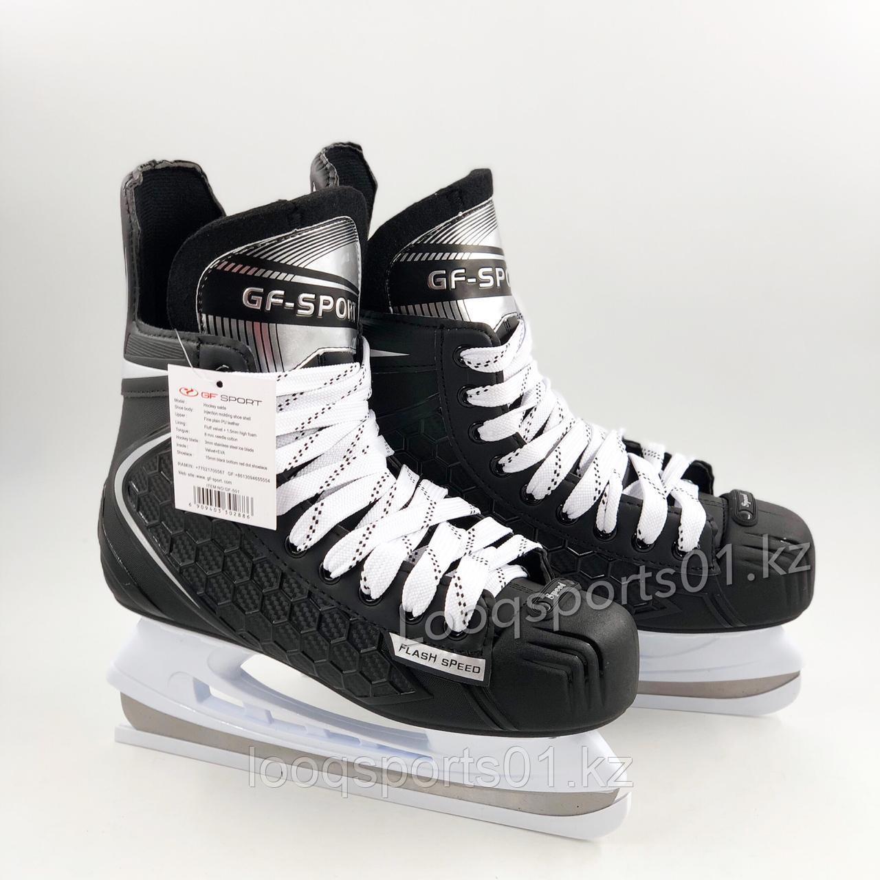 Коньки хоккейные мужские (39р)