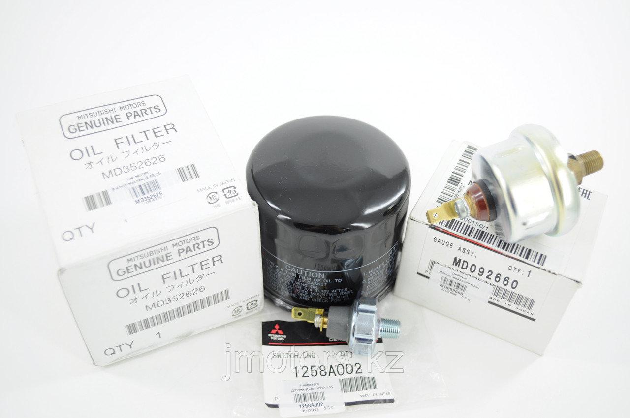 Фильтр масляный MD352626  K96W V23W V73W V93W
