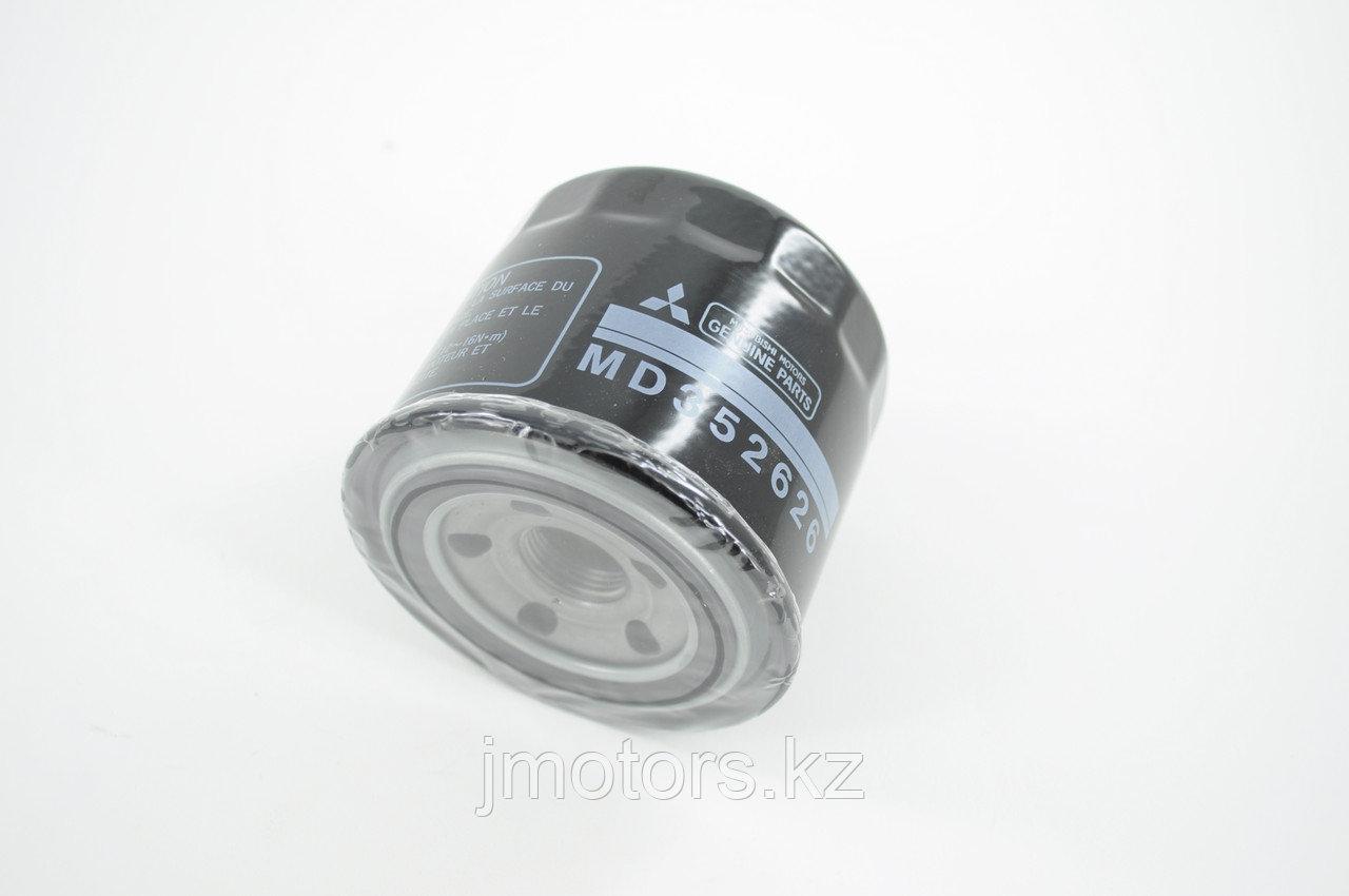 Фильтр масляный дубликат MD352626