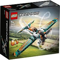 42117 Lego Technic Гоночный самолёт, Лего Техник