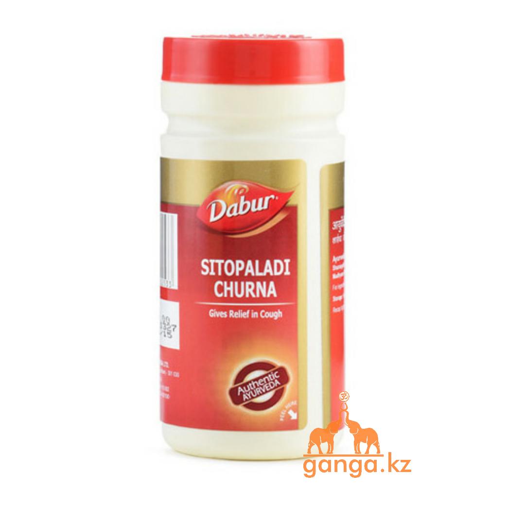 Ситопалади при простуде и кашле (Sitopaladi Churna DABUR), 60 г.