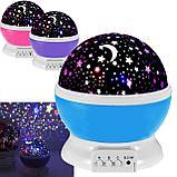 Вращающийся ночник-проектор Звездное небо. Star Master Dream, фото 2