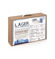 BrewBox «Lite American Lager» (Легкий Американский Лагер) на 23 л пива