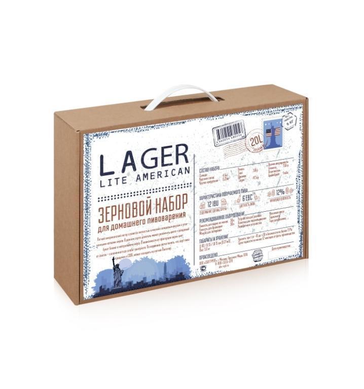 Зерновой набор BrewBox Lite American Lager 5 кг