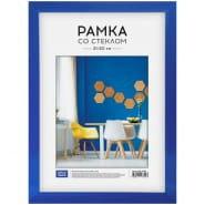 Рамка пластиковая 21*30см, OfficeSpace, №12, синяя РП_19809