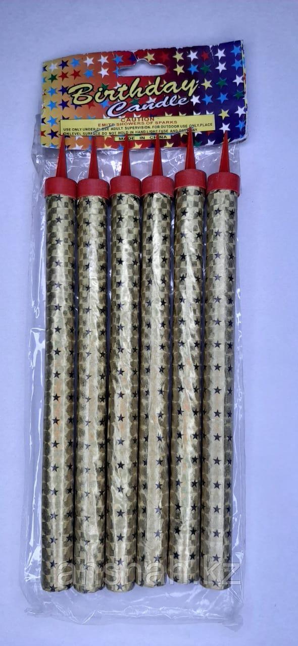 Свечи  фейерверк 30 см.(100уп*6шт)